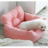 車載墊狗狗專用坐墊安全寵物車載安全座椅【時尚大衣櫥】