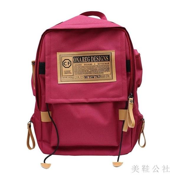 帆布韓版雙肩包電腦包學院風大學生女休閒大容量 aj7814【美鞋公社】