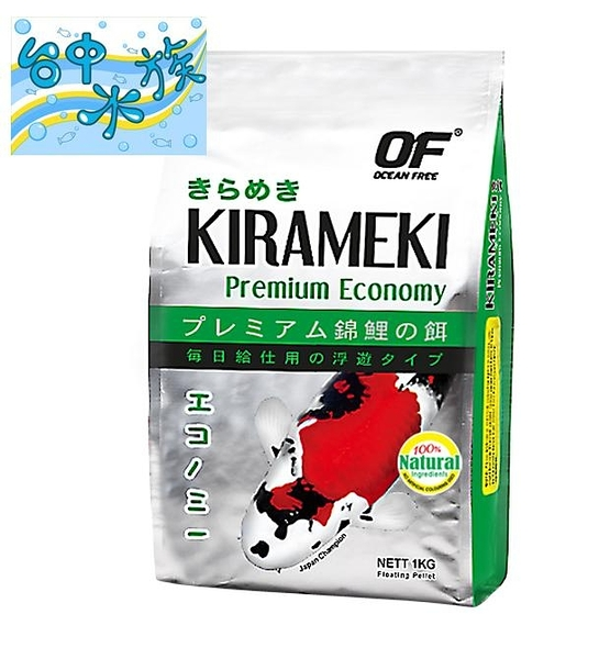 {台中水族}新加坡 仟湖Koi Economy   高級錦鯉飼料 / 經濟 5kg -大顆粒 特價