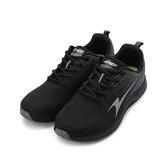 ARNOR FLEX RUN 01 輕量跑鞋 黑 ARMR93280 男鞋 鞋全家福
