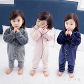 造型衣寶寶冬季睡衣珊瑚絨1-3歲連體男寶男孩嬰兒加厚法蘭絨女兒童 DJ1271『毛菇小象』