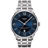 TISSOT天梭 杜魯爾系列動力80小時機械錶-藍/42mm T0994071104800