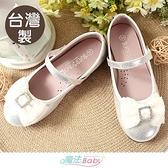 中大女童鞋 台灣製大女孩手工公主鞋 魔法Baby