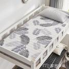 床墊床墊學生宿舍單人薄款寢室90x190cm上下鋪床褥子折疊1.2軟墊被1.5YYS 【快速出貨】