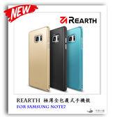 【免運】Rearth Samsung Note7 Ringke Slim 極薄全包覆式手機殼 手機套 保護殼 吊繩孔 掛繩