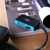 讀卡器 讀卡器多合一可讀CF SD相機卡TF手機卡 創想數位