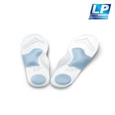 LP SUPPORT 高柔軟矽膠釋壓鞋墊 4D立體鞋墊 足弓減壓鞋墊 醫療級 1雙裝 321 【樂買網】