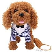 兒童電動玩具狗仿真毛絨泰迪牽繩狗會唱歌叫走路小狗智 『洛小仙女鞋』YJT