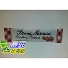 [COSCO代購] 促銷至8月14日 W114745 BONNE MAMAN草莓果醬 15 公克 X 100 入