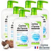 Corine法國黎之芙乳木果油保濕護膚沐浴乳750ml超值六入