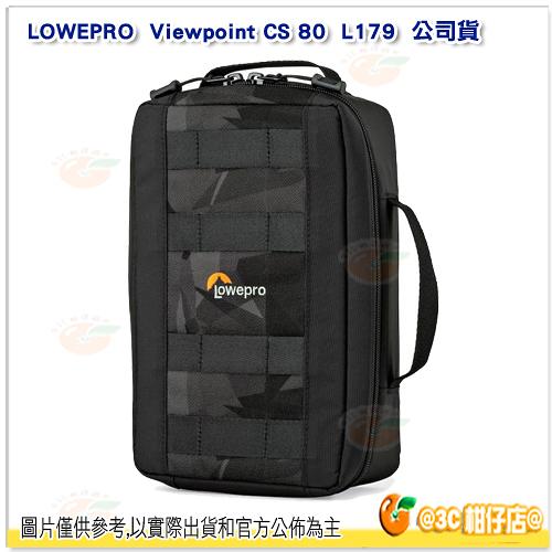 羅普 L179 Lowepro Viewpoint CS 80 觀察家相機包 手提包 適用 3台 GOPRO 運動攝影機 公司貨