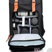 攝影背包熱賣單反相機包雙肩大容量背包男女 便攜佳能尼康微單戶外攝影包 數碼人生igo