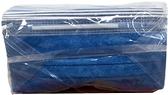 【2004324】成人醫療口罩 醫用口罩平面 (50入/盒) (深藍色) (台灣國際生醫)