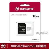 【0元運費】創見 16GB 記憶卡 16G 300S U1 MicroSDHC R95MB/s 記憶卡(附SD轉卡)X1【手機/平板/switch】
