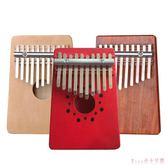 拇指琴 10音手指琴 兒童彈奏樂器 生日禮物 DR20326【Rose中大尺碼】