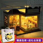 diy小屋愛的甜蜜工坊手工房子模型拼裝別墅創意玩具生日禮物女孩