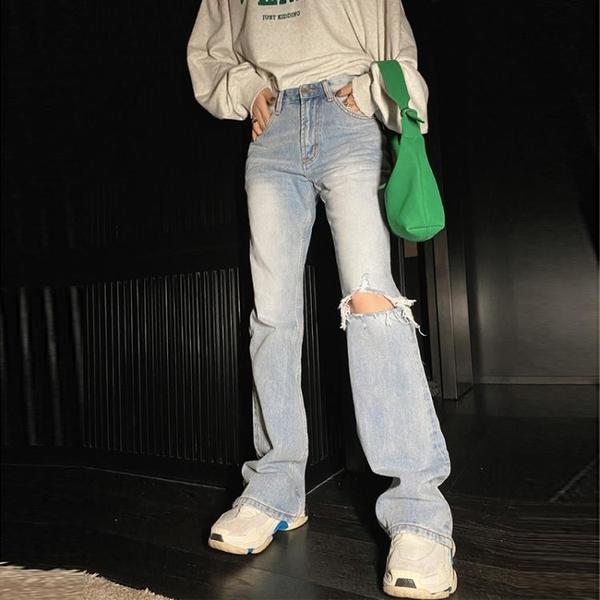 2021春秋新款高腰顯瘦破洞褲美式寬鬆直筒闊腿牛仔褲女拖地ins潮 韓國時尚週 免運