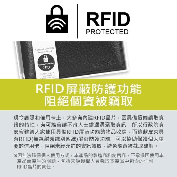 Calvin Klein經典紐約市政座標單寧RFID防盜多卡短夾(橄欖綠)103085