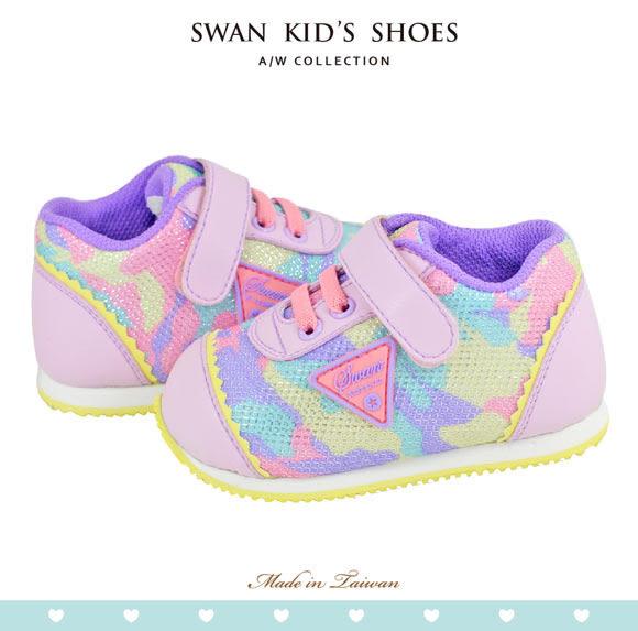 Swan天鵝童鞋-閃亮細銀蔥迷彩機能鞋1500-紫