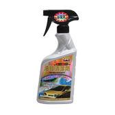 【亞克】黑珍珠 油膜清潔劑-頂級系列 (汽車|玻璃|清潔)