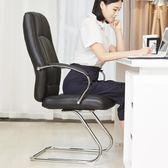 電腦椅 八九間 弓形電腦椅老板椅辦公椅子 麻將椅座椅電腦凳子家用靠背椅 igo歐來爾藝術館