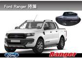 ||MyRack|| Ford Ranger 捲簾 皮卡配件 || Motaintop可參考