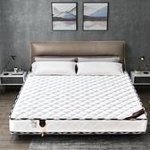 席夢思床墊軟硬兩用1.8m1.5米酒店雙人椰棕彈簧床墊經濟型20cm厚   koko時裝店