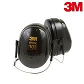 【醫碩科技】3M PELTOR 後頸式防噪音耳罩 加送3M耳塞 效果加倍 H7B