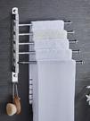 毛巾架免打孔不銹鋼掛架衛生間浴室置物架折疊活動旋轉毛巾桿雙桿LX 聖誕交換禮物