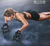 S型俯臥撐支架男士鍛煉胸肌健身器材家用腹肌輪多功能輔助訓練器 青山市集