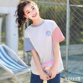 女童短袖2019夏裝新款T恤12-15歲13女孩拼色上衣中大童洋氣潮 FR9527『俏美人大尺碼』