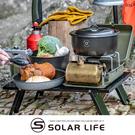 瑞典Trangia Camping Se...
