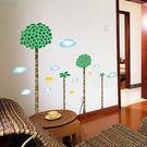 壁貼大樹飛鳥 客廳餐廳臥室教室裝潢佈置牆貼《Life Beauty》
