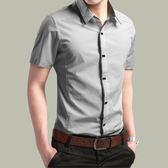 夏季男士短袖襯衫男韓版修身商務休閒