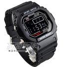 SANDA三達 時尚計時電子錶 EL背光 響鬧 防水 夜光 男錶 軍錶 學生錶 運動錶 SA329全黑