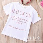 2019夏裝新款韓版童裝中小童寶寶打底衫棉質印花字母T恤上衣5011