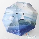 雨傘女5折疊晴雨兩用太陽傘防曬防紫外線超輕遮陽傘摺疊傘【奇趣小屋】