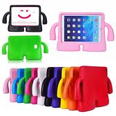蘋果 iPad Air4 Air3 可愛矮人 兒童防摔 平板套 防摔 平板殼 平板保護套