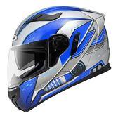 【東門城】ZS813 AN19 (銀藍) 全罩式安全帽 雙鏡片