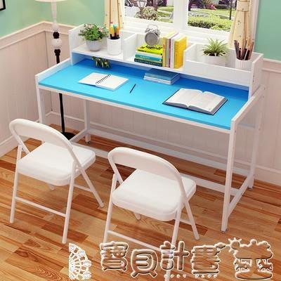學習桌 兒童學習桌椅雙人書桌書架組合簡約經濟型中小學生寫字課桌椅套裝JDJD