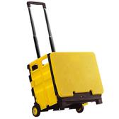【U-Cart 優卡得】三色加蓋購物箱摺疊手推車-黑黃-中