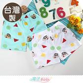 男童內褲(4件一組) 台灣製蠟筆小新卡通正版純棉四角內褲 魔法Baby