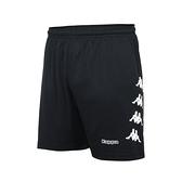 KAPPA 男K4T運動針織短褲(台灣製 吸濕排汗 五分褲 慢跑 路跑 免運 ≡排汗專家≡