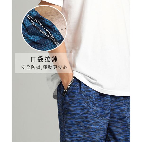 輕量吸排運動休閒褲 短褲 運動褲 吸濕排汗 涼感 居家服 加大尺碼【LD501】綾羅綢緞