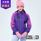 【AS1142】仕女複合保暖厚刷毛連帽鋪棉風衣外套(紫色)●樂活衣庫