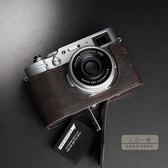 相機套 mi81皮質富士X100V皮套 x100v相機包 保護套手柄 復古牛皮相機套-快速出貨