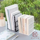 書立 桌上書本收納置物書架簡約桌面書擋板書靠書夾【櫻田川島】