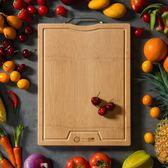 整竹菜板實木家用長方形砧板廚房用品加厚切菜板竹DI
