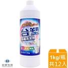 【南紡購物中心】台塑生醫 馬桶 清潔劑 1kg X 12入
