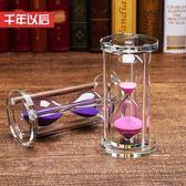 沙漏擺件 書房簡約現代桌面擺件個性辦公室筆筒創意時尚可愛水晶沙漏  晶彩生活